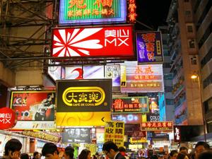 Hong Kong's top local brands
