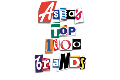 Coming tomorrow: Asia's Top 1000 Brands 2015