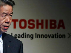 Toshiba scandal showcases audit committee's value