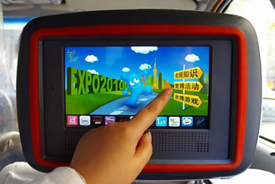 Touchmedia aims to double its taxi fleet in 2011