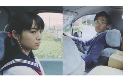 Toyota tells an endearing father-daughter story