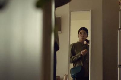 Shiseido presents a simple vision with new Tsubaki work