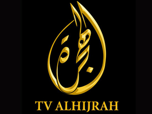 Lukewarm response to Malaysia's first Islamic TV station Al Hijrah