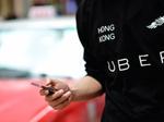 优步(Uber)依赖口碑在香港推出'优步出租车'服务