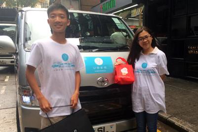 优步(Uber)首度在港举办营销活动: 冰淇淋点送