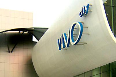 Mega mall VivoCity selects Text 100 for PR in Xi'an