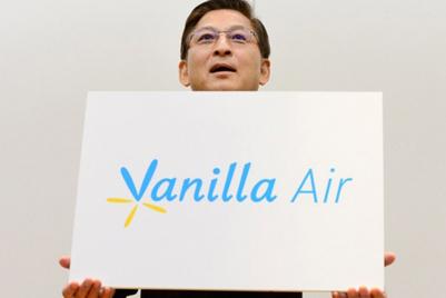 AirAsia Japan's new name Vanilla Air