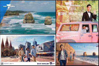 Saatchi & Saatchi Melbourne wins Visit Victoria business