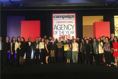 Boutiques stand alongside majors in Greater China AOY awards