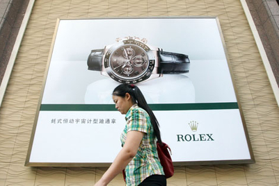 Times are changing for luxury watch brands