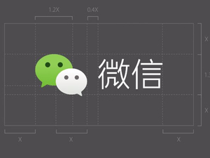 An open letter to WeChat: 6 (new) suggestions