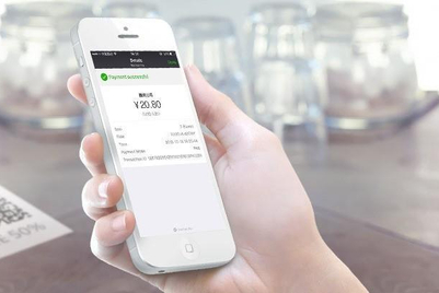 Social media is the future of mobile payments in China