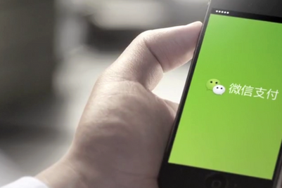 How to enhance your WeChat marketing strategy
