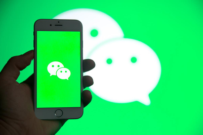 What impact will the WeChat ban have on international brands?
