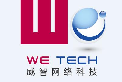 威智网络科技落户中国进发行销技术领域
