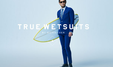 Sleek suits for surfing salarymen