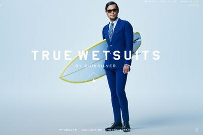 Sleek suits for surfing salarymen