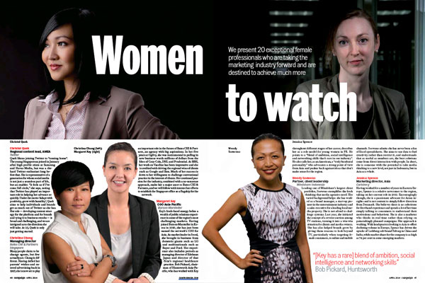 Women to watch: We want to know about your rising stars