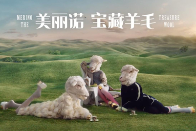 Chic sheep: W+K creates a yarn about flocculent celebs for Merino wool