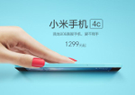 Is Xiaomi's sales blip a cause for worry?