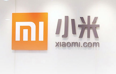 Lenders vie for $1b Xiaomi war chest loan