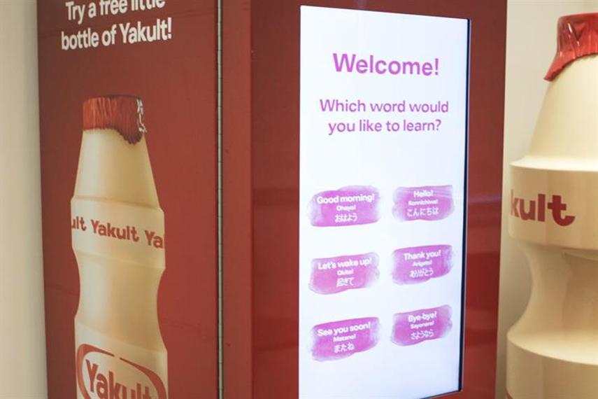 Yakult creates vending machine that teaches Japanese words