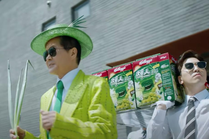 See Kellogg's ad for its new green onion cereal (and more ads from around APAC)