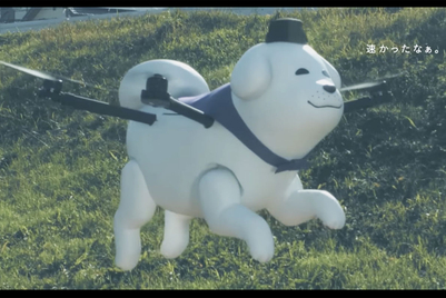 Flying puppy takes regional branding to new heights