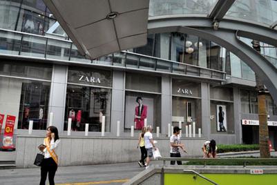 Zara Korea's price and brand problem