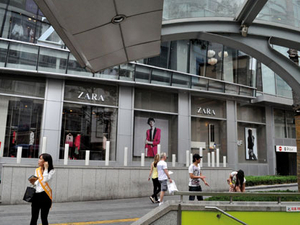 Zara Korea's price and brand problem