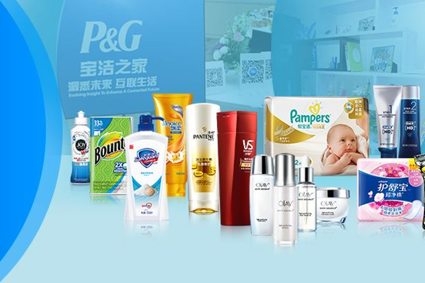P&G's Take on Targeting China's Fast-Changing Consumers