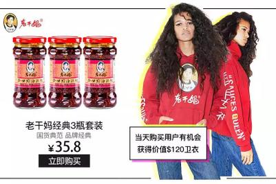 """观点:中国不一样!讲好""""中国故事"""",迎接""""中国营销""""时代"""