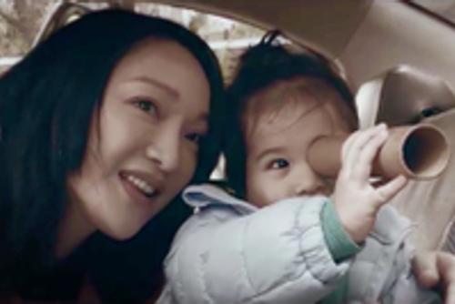 苹果春节短片《女儿》:单身妈妈的坚持