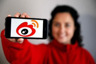 Q4新浪广告营收下降5%,微博下降3%