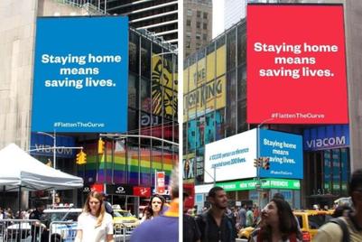 """疫情中美国时代广场广告牌也""""不想被人看到"""""""