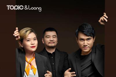 龙杰琦的Loong与TOPic开启品牌联合