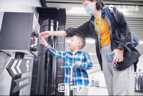 """爱奇艺""""迷雾剧场""""创意户外广告投放在北京、厦门展开"""