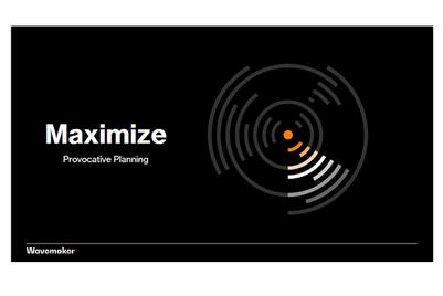 蔚迈推出突破性多受众规划平台Maximize