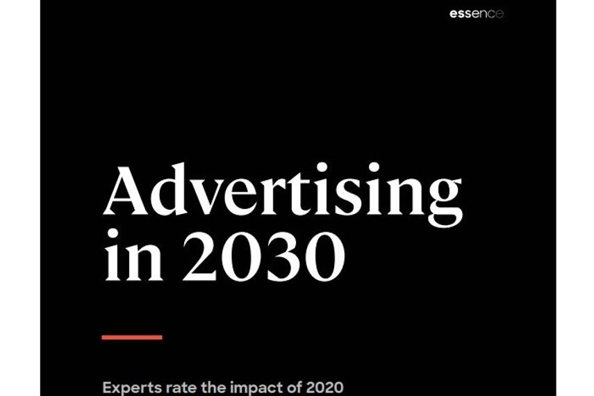 Essence 2030报告发布 中国团队