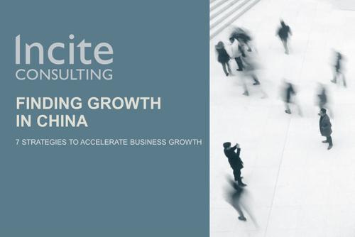 竞立中国最新报告《探索中国的增长机遇》
