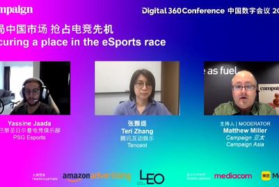 Digital 360 腾讯互动娱乐 王者荣耀×越剧联名