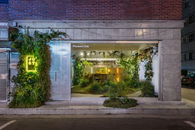 Media.Monks植物蛋先驱JUST Egg在韩国首尔开设快闪餐厅