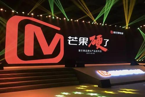 """芒果TV""""出海""""战略意图寻求联合当地制作公司生产本土化内容"""