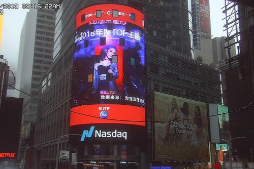 淘宝直播第一次登上纽约时代大屏,见证宝洁联聚划算共庆55吾折天盛典