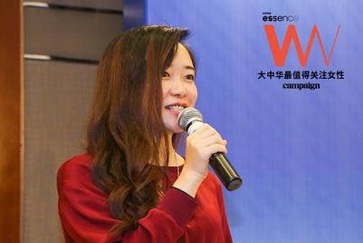大中华最值得关注女性2021:古萃 Ada Gu,萃弈