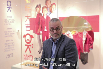 IDKIDS:即使拥有2500家门店,中国市场份额也仅仅占3%