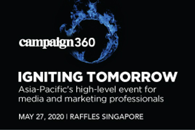 Campaign360 2020火热归来