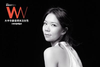 大中华最值得关注女性2021:关晓愉 Katy Guan,天联中国