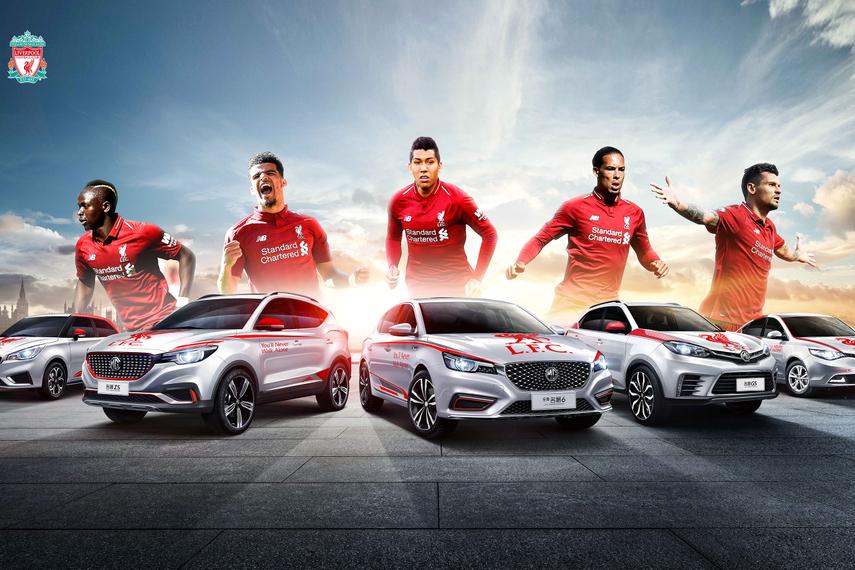 利物浦足球俱乐部与MG名爵延续官方汽车合作关系
