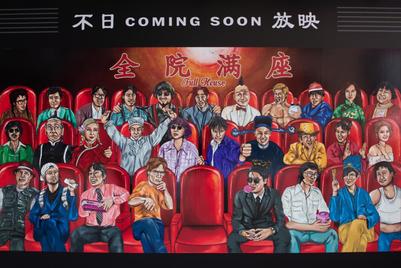 """寻找皇都戏院——新世界打造未来""""文化绿洲"""""""